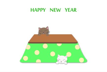 シンプル年賀状 猫とこたつデザイン