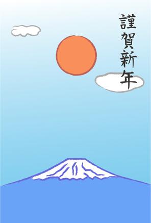シンプル年賀状富士山と朝日のデザイン